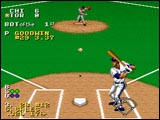 Ken Griffey Jnr presents Major League Baseball screen shot 2